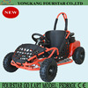 Best Sale Fashinable dune buggy off road 80cc mini go karts to enjoy great fun