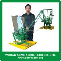 ACME AM-430 2 rows manual rice transplanter (skype/wechat: sherlley88, whatsapp: 008618971112939)