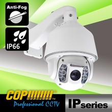 COP Private Housing 30X IR 2M Onvif PTZ IP Security Camera System