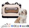fabric pet carrier / dog travel bag / fabric dog carrier