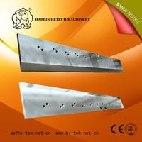 990x107x11.7mm Polar80 paper cutting machine used guillotine cutting knife