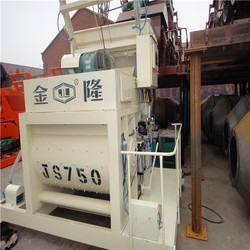Fully automatic concrete plant current transformer manufacturer
