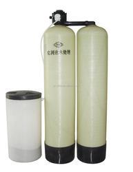housing dual tank and single valve heat exchanger water softener