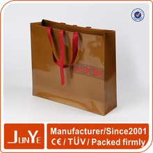 embossing lined brown paper bag for cosmetic