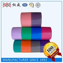 [MANUFACTURER] BEST PRICE !!! ADHESIVE PACKING TAPE