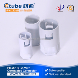 32mm White PVC Female Adaptors Bush