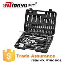 "94pcs 1/4""&1/2"" socket set, bit socket set high quality hand tools"