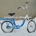"""20"""" bici de la ciudad para laddy"""