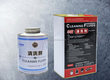 Huao Brand Chemical cleaning fluids