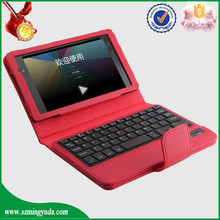 wholesale red flip tailor belt clip stand PU leather tablet case for tablet google 2 with keyboard