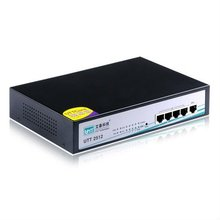 UTT U2512 1WAN 4LAN dos/ddos attack defense router router Supprot Firewall. QoS, VPN, NAT, PPPoE server