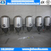 commercial beer fermenting equipment,pilsen beer brewery equipment,large beer manufacturing equipment
