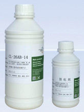 Hot selling rtv silicone adhesives for silicone bondings with low price