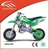 2015 mini moto pocket bike (LMDB-049B)