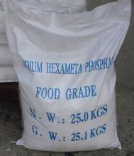 Industrial grade Sodium Tripolyphosphate supplier