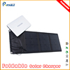 OEM 30W mono folding solar panel --- Factory direct sale