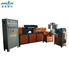 Plastic recycling machine double screw waste plastic granulator