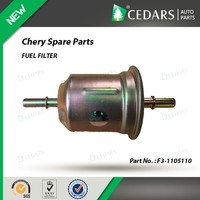 high quality chery fuel filter for chery engines parts