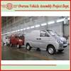 mini van car china manufacturer
