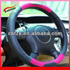 13 inch middle size genuine leather car steering wheel S17