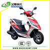 Motor Scooters Cheap New Chinese Motorcycle For Sale Four Stroke Engine Manufacture Motorcycles Wholesale EEC EPA DOT
