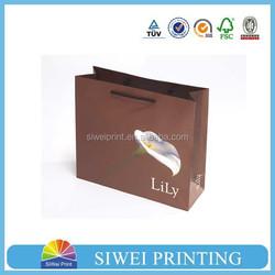 New Design paper bag & field paper bag photograph