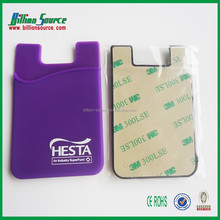 silicone money pocket with adhesive sticker back