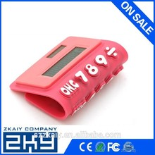 SZZKAIY-0097Promotion Soft Silicone 8 Digits LCD Display Electronic Calculator Portable Solar Powered Silicone Pocket Calculator