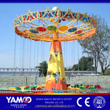 Yamoo hot selling!!children outdoor playground game flying chair for family