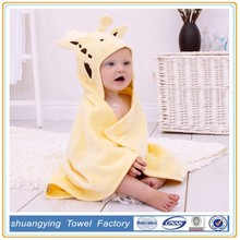 Babies' favorite! 100% cotton animal hooded towel