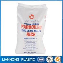 poplypropylene woven rice bag manufacturer, pp woven rice bag, China pp bag for rice