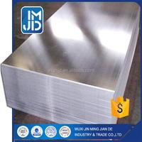 aluminum price per kg 3105 H25 aluminum sheet