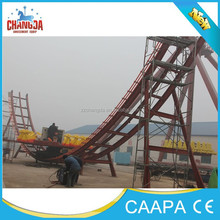 2015 Changda flying ufo Children amusement park equipment,flying ufo playground equipment,cheap flying ufo playgrounds for kids!