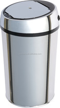 JN001A Stainless Steel 430 Sensor Waste Bin with ABS Electroplate Dust Cover