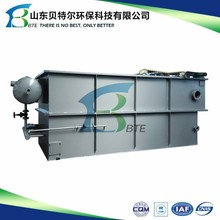 Dissolved Air Floatation DAF Machine for Water Treatment