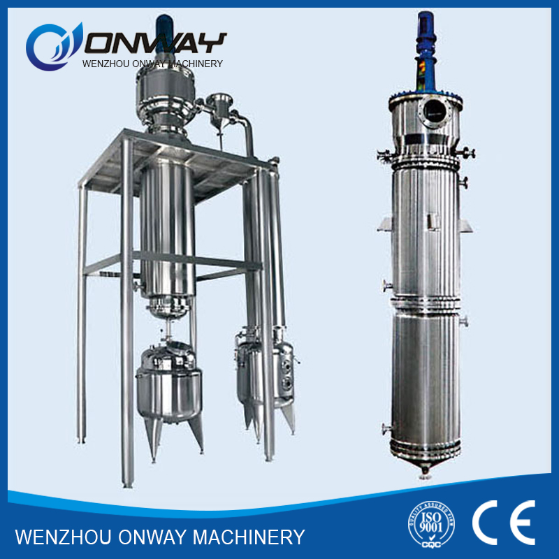 TFE high efficient energy saving wiped film evaporator