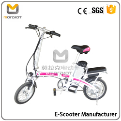 New Style Pedal Assist Electric Motorcycle 50cc With 48V 20A Lead-acid Battery J