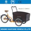 "good price steel 24"" three wheel nexus 7 speeds pedal baby wooden bike with disc brake for delivery cargo"