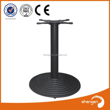 Dining table legs HD011B Table Leg made by china golden supplier from foshan for coffee table bases