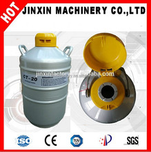 High quality aluminum liquid nitrogen storage tank container with best value price