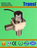6V/12VC/24V DC 17.5 Ohmsensor infrared auto water smart 2 in 1 faucet latching solenoid valve Bi stabile magnetic valve