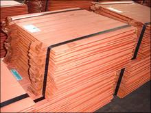 copper cathode scrap
