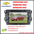 Jugador del coche DVD GPS para Captiva (2006-2011) idiomas PIP/12 7 pulgadas USB / SD / buletooth / IPOD / AV-in / AUX / back vi