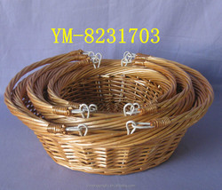 Honey Color Willow Baskets with Removable Handle