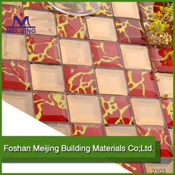 Best price glass mosaic ceramic tile 2014 new trend glass mosaic tiles for home and house building decoration