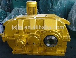 DCY series tapered cylindrical reducer