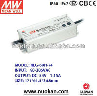 IP67 meanwell 60w 54v switching power supply power/small smps 60w/led light mini spot 54v 60w