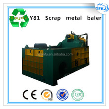 Y81T-1600 automatic baler machine metal shaving bale making machine(High Quality)