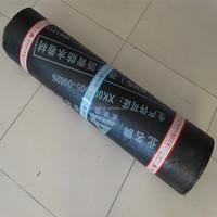 SBS modified 3mm 4mm bitumen sheet waterproof membrane