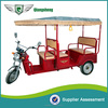 2015 Hot Selling electric mobility tricycle